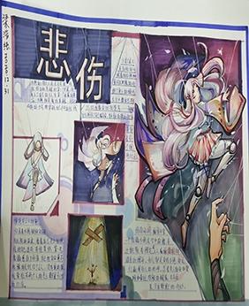灵寿美术校考培训基地